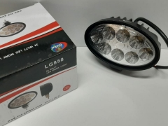 OVAL WORK LIGHT